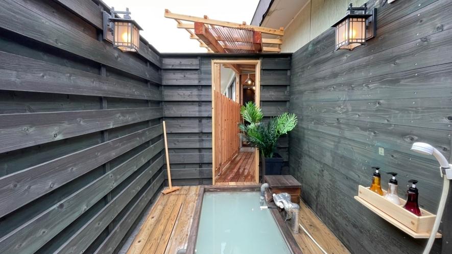 エグゼクティブ スマートシアタースイートルーム限定 にごり湯露天風呂