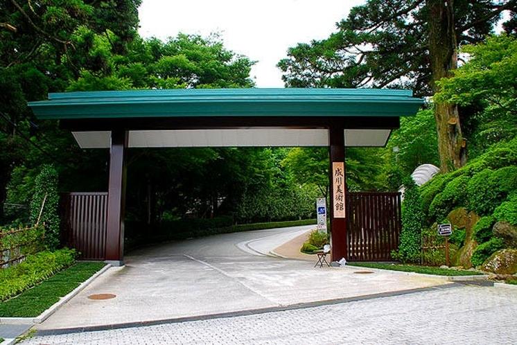 芦ノ湖成川美術館