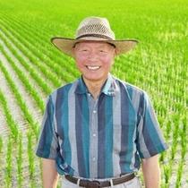 【お米】生産者の高岡さん