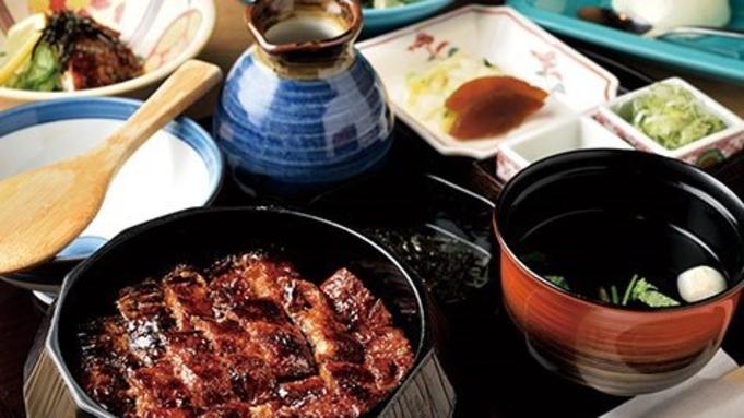 【街と、もてなす。】ひつまぶし名古屋備長編◆夕食+軽朝食付き◆