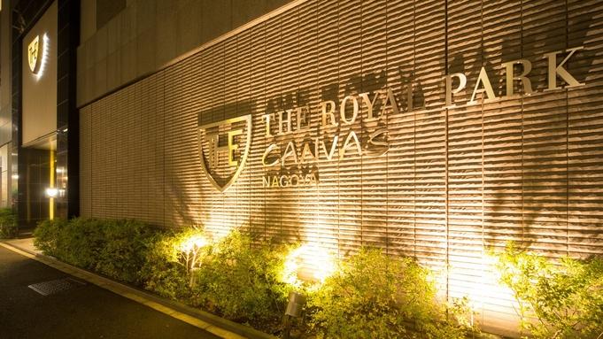 【禁煙】CANVAS STAY ◆軽朝食付き◆ 【1泊1室4,300円〜】