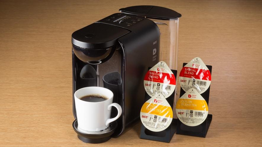 ◆デラックスツイン・スイートルーム コーヒーマシン