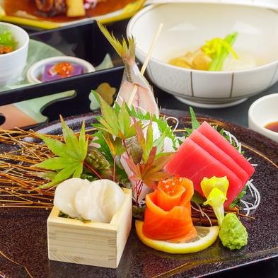 ☆☆彡【和風会席料理のご夕食を】朝寝坊さんも納得!湯河原温泉をご湯〜くり楽しんでください