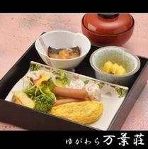 小学生の朝食