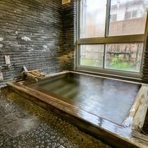 有料貸切風呂「ひのきの湯」