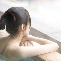 温泉でゆったり、なんどでもご入浴ください~