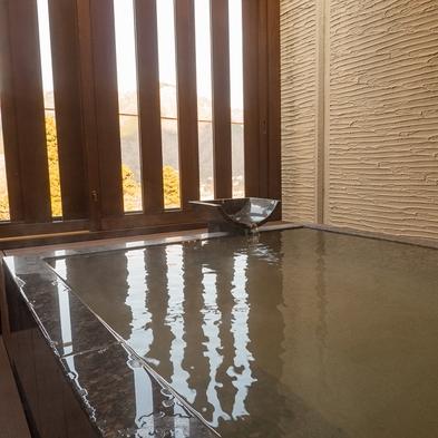 【#箱根応援旅】【貸切露天付】ほっこり温泉を独り占め♪森のせせらぎ満喫プラン