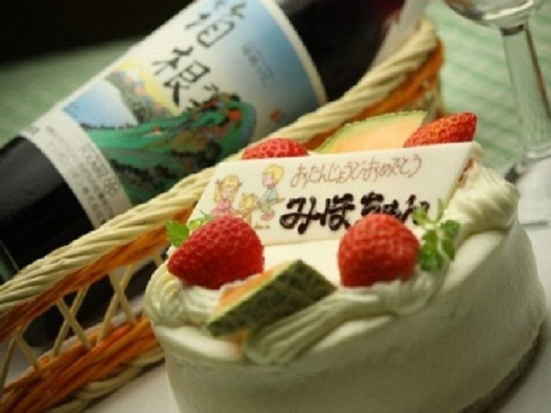 記念日には、ケーキの注文も承っております。