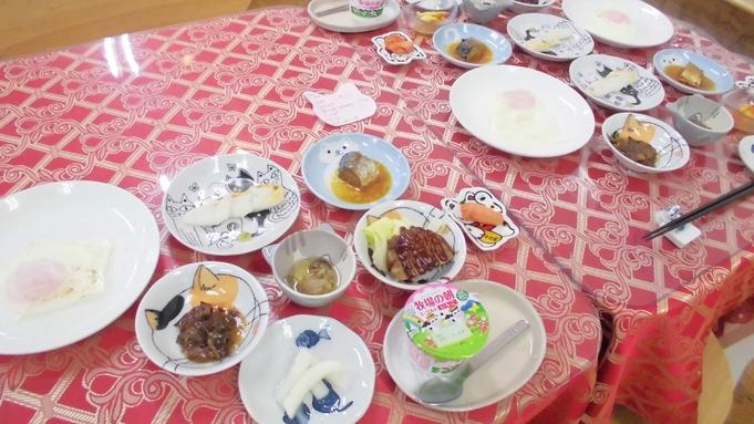 【朝食付】猫ちゃんとツーショット★幸せなひと時を写真に収めよう!