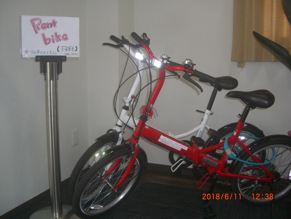 レンタル 自転車(無料)!!が新しく仲間入り!!!