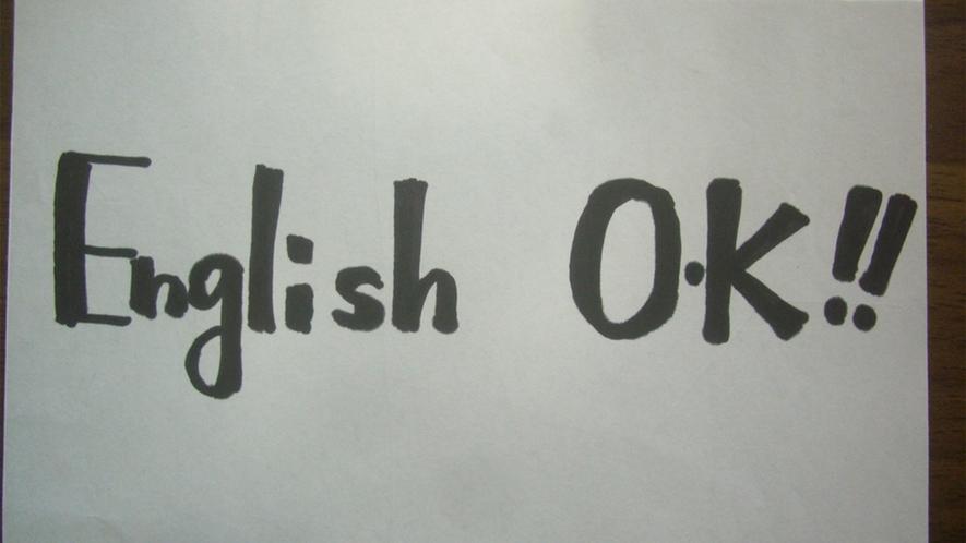 ・英語を話せるスタッフもお待ちしております!