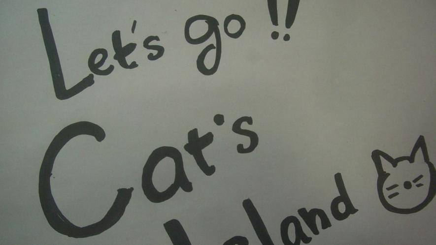 ・猫好きさん必見!猫の島『田代島』へは石巻駅からフェリーでアクセス◎
