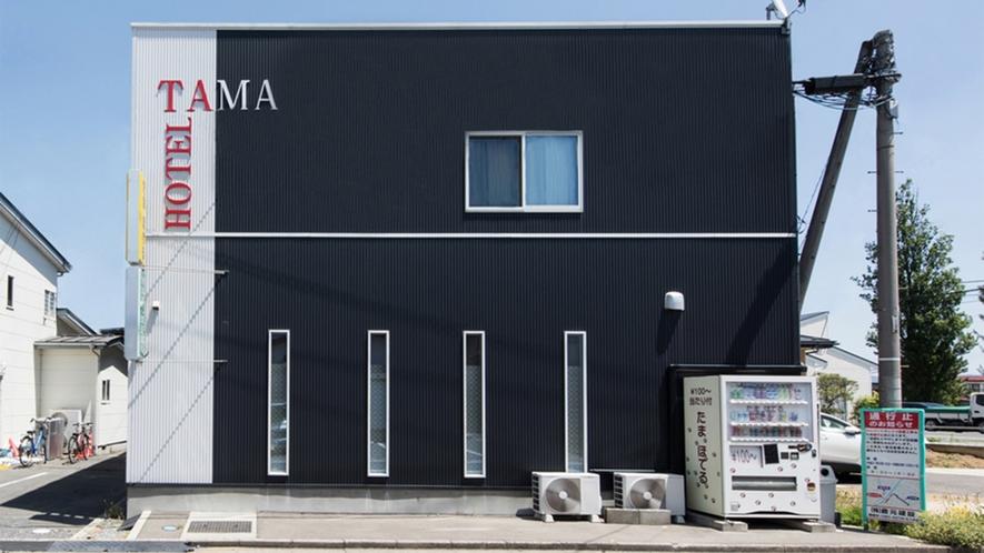 ・<外観>TAMA HOTELへようこそ!