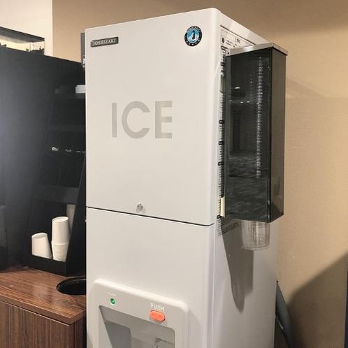 ロビーにも製氷機がございます★