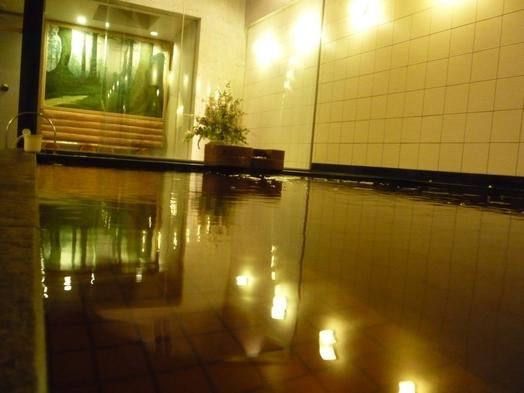 2連泊プラン 天然温泉入浴と和洋ご朝食のセット付き!