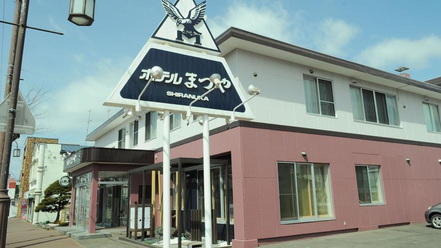 【ホテル外観】JR駅や空港からのアクセスが良好な好立地