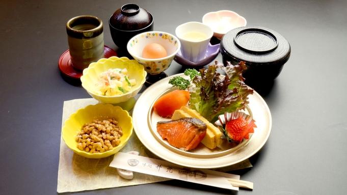【2食付き☆ビジネスや観光の方にも◎】夕食はボリューム満点のおまかせ料理でおなかも満足♪