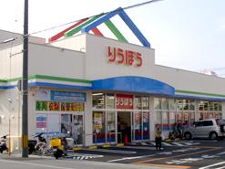 リウボウ西町店(徒歩5分)