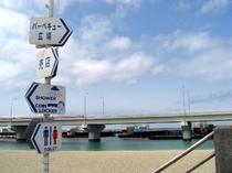 波の上ビーチ(近隣施設 徒歩10分)