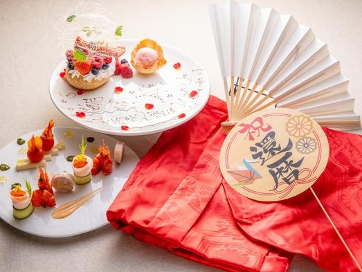 【還暦のお祝いは那須いちやで】那須のヘルシー野菜でお祝い♪ 3大特典付!
