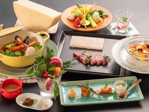 【おひとりさま】とろ〜りチーズのラクレットと新鮮那須野菜を楽しむ一人旅プラン♪