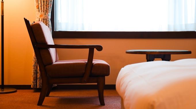 【お日にち限定】木のぬくもり溢れるお部屋でシンプルステイ《素泊まり》