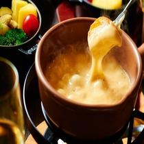 夕食一例【限定メニュー】チーズフォンデュ