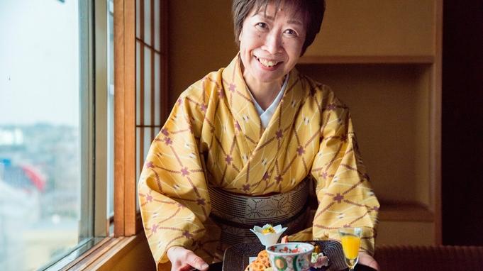 【モニタープラン|鯛めし付】口コミ投稿でお得に大和屋別荘へ泊まる =1泊2食=