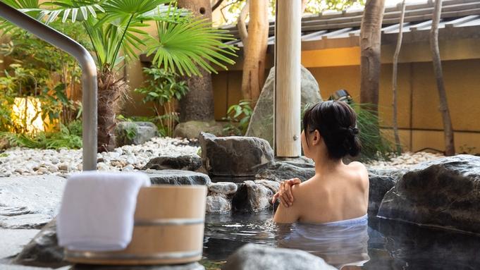 【ひとり旅|朝食付】道後温泉で誰にも邪魔されないひとときを遊ぶ旅