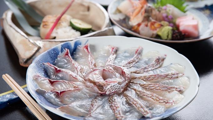 【秋冬旅セール】【鯛づくし会席】愛媛県産の鯛を贅沢に用いた会席をお部屋食にて