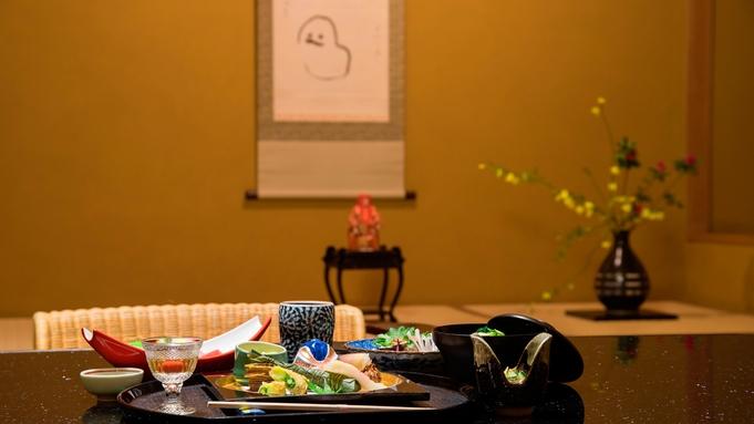 [2食付]【文人達の作品と過ごせる宿】で専属の客室係がおもてなし。奥ゆかしい日本美をご体感下さい