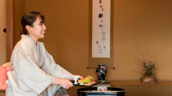 [2食付]【伊予牛ステーキ】料理と骨董と客室係のおもてなしを楽しむ宿で贅沢なひと時を