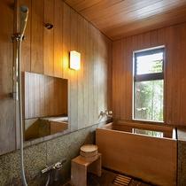 *【お部屋風呂・一例】全てのお部屋で道後温泉の御湯を引いた温泉部屋風呂をお楽しみいただけます。