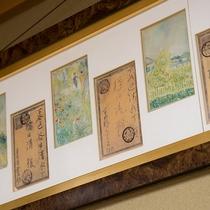 *【当館所蔵・夏目漱石の手紙】当館は松山を代表する文人達の書画を多数所蔵しております。