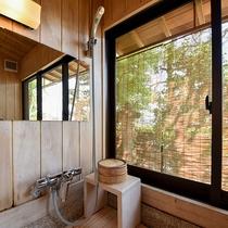 *【半露天風呂付・和洋室スイート・桃】半露天風呂・道後温泉の御湯を引いております。