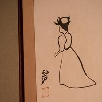 *【当館所蔵・碧梧桐 の絵】とても珍しい書ではなく、貴婦人の絵でございます。