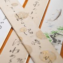 *【当館所蔵・書画】季節にあわせて句等をお部屋に飾らせていただいております。