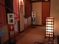 羽広荘 温泉入口