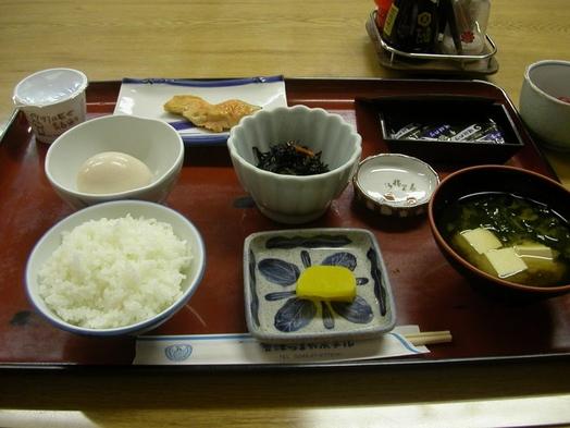 朝食付き【ふくしまプライド。】【巡るたび、出会う旅。東北】