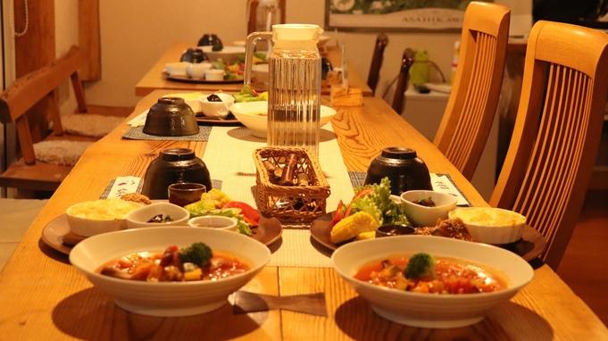 ★塩狩峠で泊まる 夕食付きプラン★