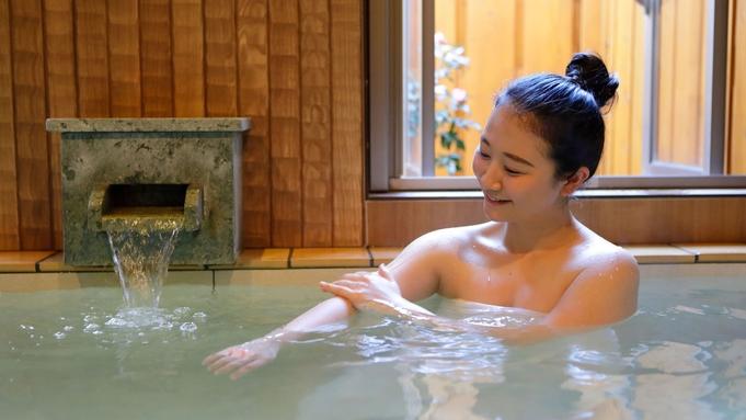 【素泊まり】熱海温泉を満喫、食事は気にせずシンプルステイ♪