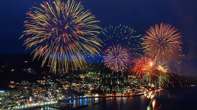 【熱海海上花火大会】熱海ならではの「大空中ナイアガラ」!送迎・観覧席付き