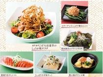 選べる一品料理①
