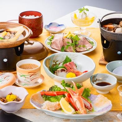 ◆ラドン岩盤浴付◆【あねっこの華膳】(1泊2食付)