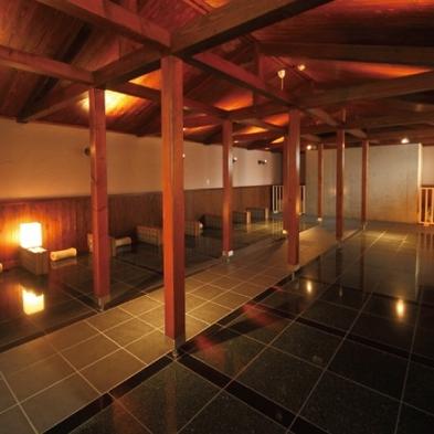 ◆ラドン岩盤浴付◆【岩手県産牛陶板ステーキプラン】(1泊2食付)