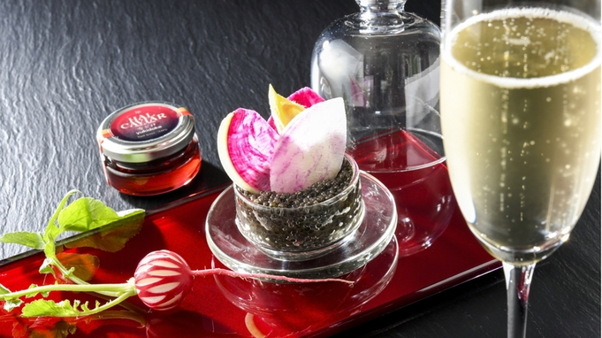 【2021.11.06キャビアナイト】静岡の美食が集結〜キャビア尽くしのコースとワインのペアリング〜
