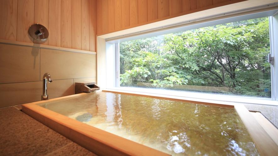 森の見えるヒノキの内風呂付き 和洋室ツイン