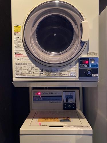 コインランドリー【1階自動販売機コーナー・大浴場へ設置】