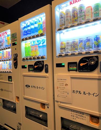 自動販売機コーナー【1階】
