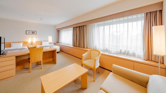 【早い者勝ち】おふたりで広い部屋に宿泊する1室14,000円 素泊まりプラン